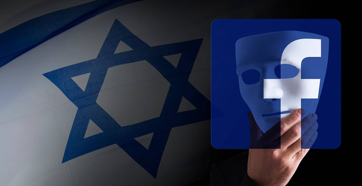 facebook anti palestinian policy