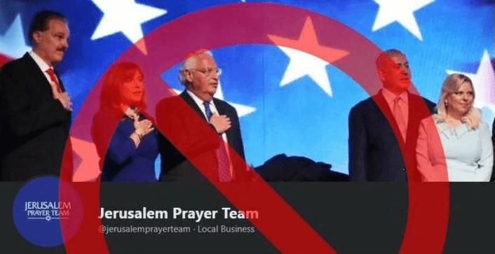 Jerusalem Prayer Team Facebook Page Likes